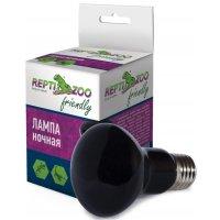"Repti-Zoo Лампа ночная 63050D ""ReptiNightglow"", 50 Вт"
