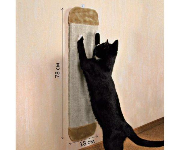 "Когтеточка ""TRIXIE"" настенная, 78 x 18 см для кошек"