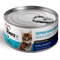 1st CHOICE Kitten Тунец премиум(консервы)