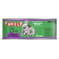 Clan Family Паштет из телятины для котят