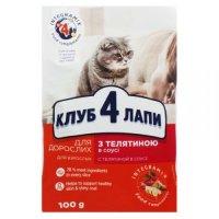 Club 4 Paws для кошек с телятиной в соусе