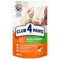 Club 4 Paws для котят с курицей в соусе