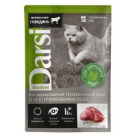 Darsi Sterilised Пауч для кошек (Говядина)