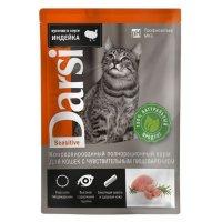 Darsi Sensitive Пауч для кошек (Индейка)