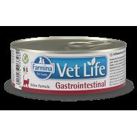 Farmina Vet Life Natural Diet Cat Gastrointestinal