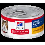 Hill's Science Plan Active Longevity для кошек старше 7 лет (курица)