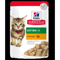 Hill's Science Plan влажный корм для котят (курица)