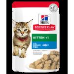 Hill's Science Plan влажный корм для котят (океаническая рыба)