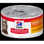 Hill's Science Plan Optimal Care консервы для кошек (курица)