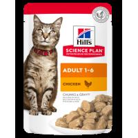 Hill's Science Plan Optimal Care влажный корм с курицей