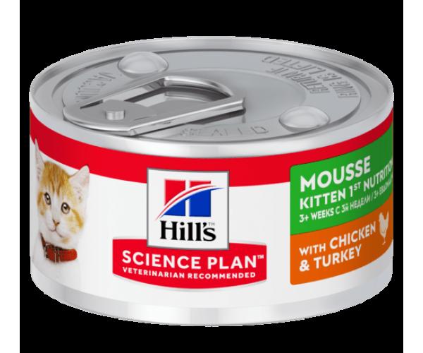 Hill's Science Plan мусс для котят (курица и индейка)
