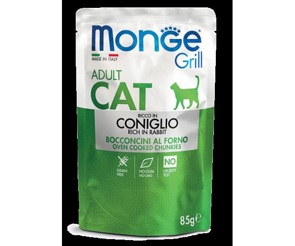 Monge Cat Grill Pouch Adult Rabbit