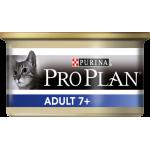 Консерва Pro Plan Adult 7+ (Тунец)