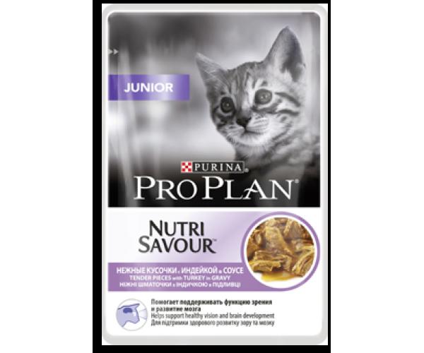 Pro Plan JUNIOR (Индейка в соусе)