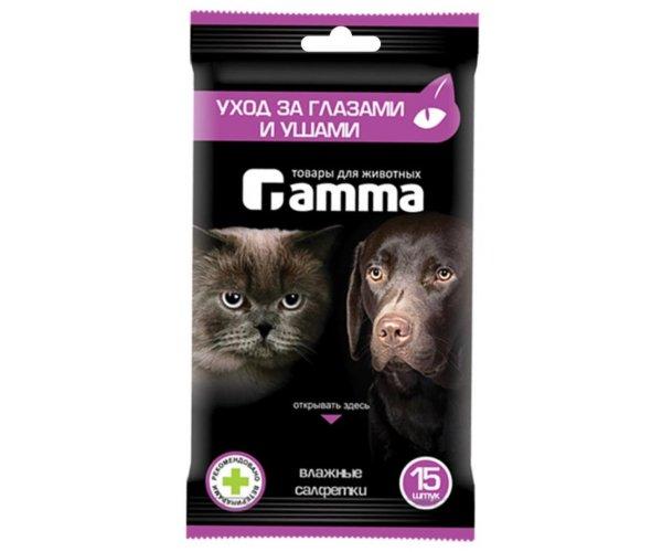 """Гамма Влажные салфетки """"Уход за глазами и ушами"""", 15 шт/уп. для кошек"""