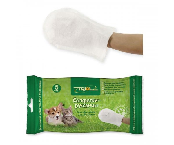 Triol Салфетки-рукавицы влажные для животных (5 шт)