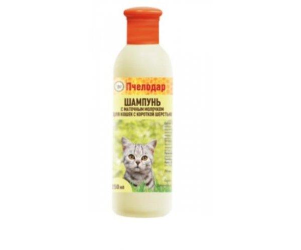 Pchelodar Шампунь с маточным молочком для короткошерстных кошек для кошек