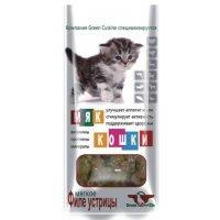 "GreenQZin ""Мяккошки"" (мягкое филе устрицы) для кошек"