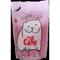FOR CATS Наполнитель силикагелевый Fresh Powder (звездная пыль)