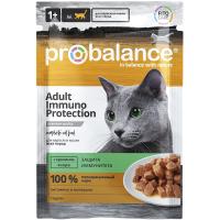 ProBalance Immuno Protection Cat с кроликом