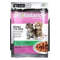 ProBalance 1'st Diet Kitten с кроликом
