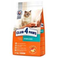 Club 4 Paws для взрослых стерилизованных кошек