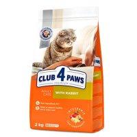 Club 4 Paws для взрослых кошек (Кролик)