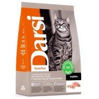Darsi Sensitive для кошек (Индейка)