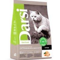 Darsi Sterilised для кошек (Курица)