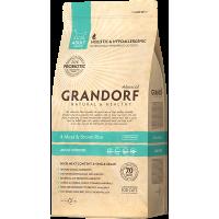 Grandorf Probiotics Adult Indoor (4 вида мяса и бурый рис)