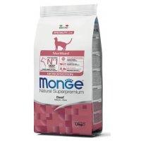 Monge Cat Monoprotein Sterilized (Говядина)