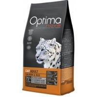 Optima Nova Cat Adult (Лосось и рис)