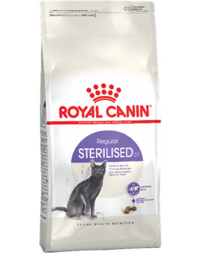 Сухой корм Royal Canin Sterilised