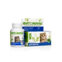"""VEDA Фитомины """"Здоровая шерсть"""" для кошек"""
