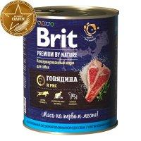 Brit Premium Dog (Говядина и рис)