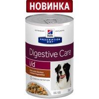 Консервы для собак Hill's i/d Рагу с курицей и добавлением овощей для собак