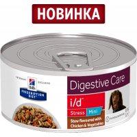 Консервы для собак Hill's i/d Stress Mini Рагу со вкусом курицы и овощами для собак
