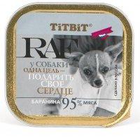 """""""Titbit"""" Консервы для собак RAF (Баранина)"""