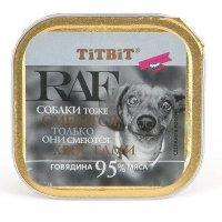 """""""Titbit"""" Консервы для собак RAF (Говядина)"""