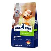 Club 4 Paws для взрослых собак малых пород (Курица)