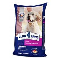 Club 4 Paws для взрослых собак крупных пород (Курица)