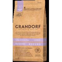 Grandorf Adult Mini (Индейка и бурый рис)