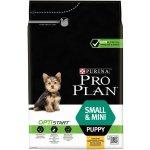 Pro Plan Puppy Small and Mini (Курица, рис)