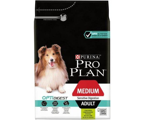 Сухой корм для собак Pro Plan Adult Digestion (Ягненок, рис)