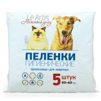 """""""Le Artis"""" Пеленки впитывающие для животных S (60*40)"""