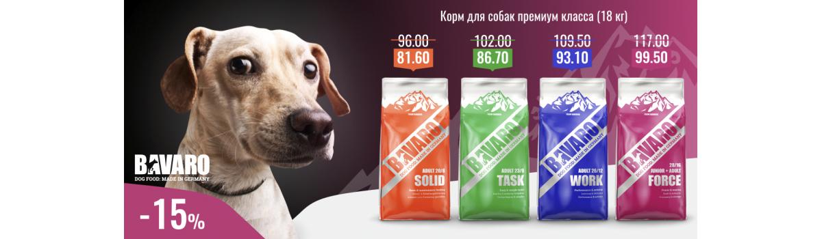 Акция Josera корм для собак